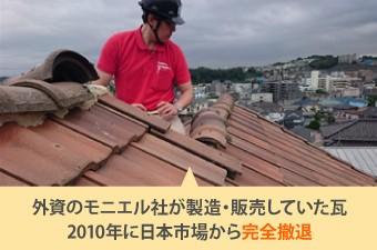 2010年に日本市場から完全撤退